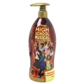 High School Musical Bath and Shower Gel Pump