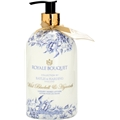 Royale Bouquet Bluebell & Hyacinth - Hand Lotion