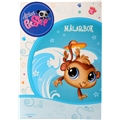 Littlest Pet Shop Malebog