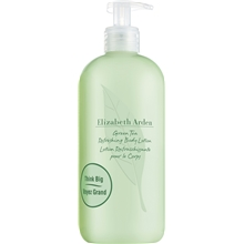 Green Tea - Body Lotion with Pump
