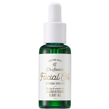 30 ml - Facial Oil Restoring Skin Glow