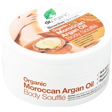 Moroccan Argan Oil - Bodybutter