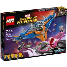 76081 LEGO Super Heroes Guardians of the Galaxy